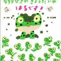 s_murakami-999